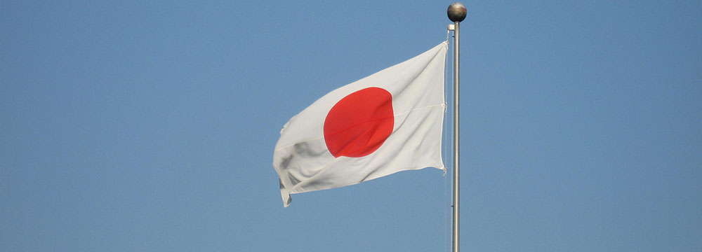 Japanese flag. Photo by Flickr user mmphotography.it